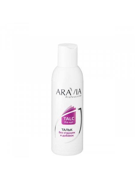 ARAVIA Professional Тальк без отдушек и химических добавок, 150мл