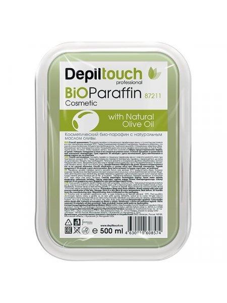 Био - парафин косметический с маслом оливы, 500 гр